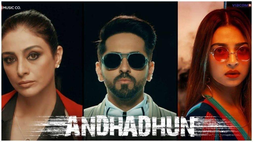 Andhadhun - Digimanic