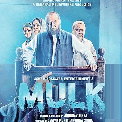 Mulk - Digimanic