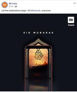 eid mubarak by Mi