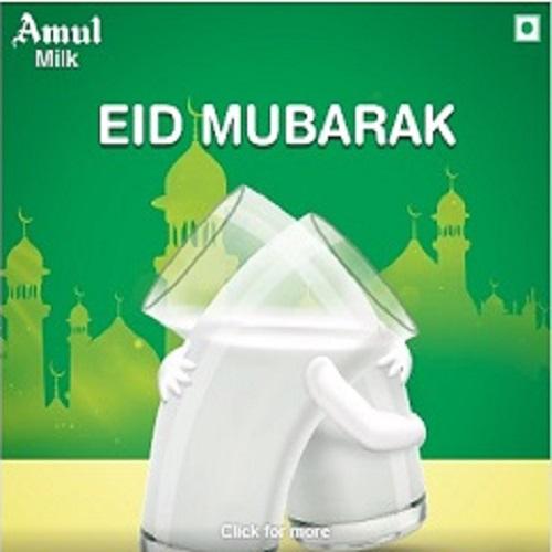 eid mubarak by amul 1